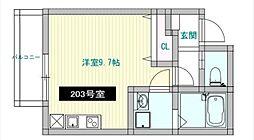 都営大江戸線 新江古田駅 徒歩11分の賃貸マンション 2階ワンルームの間取り