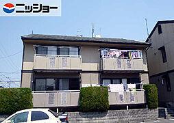三郷駅 4.3万円