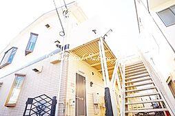 神奈川県鎌倉市大船3丁目の賃貸アパートの外観