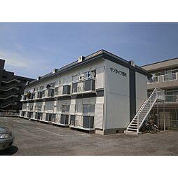 サンライフ西B棟[2階]の外観