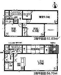 末野原駅 4,090万円