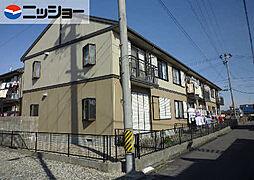 ファミーユすずか B棟[2階]の外観