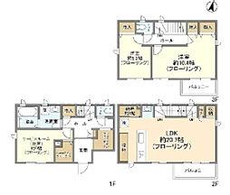 東急目黒線 武蔵小山駅 徒歩11分の賃貸一戸建て 2階2LDKの間取り