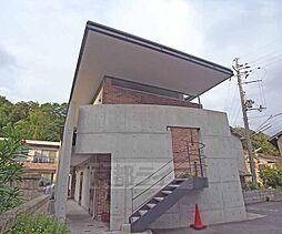 京都府京都市北区上賀茂狭間町の賃貸マンションの外観