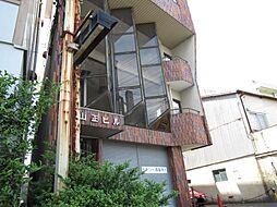 山正ビル[4階]の外観
