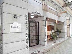 Gloria Deo[5階]の外観