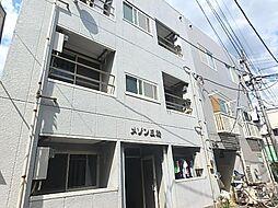 王子駅 6.5万円
