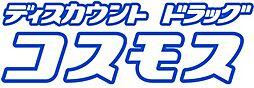 [一戸建] 鹿児島県霧島市国分新町 の賃貸【/】の外観