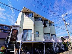 東京都小平市仲町の賃貸アパートの外観