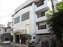 マンション一里塚[2階]の外観