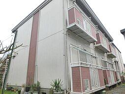 埼玉県さいたま市見沼区南中丸の賃貸アパートの外観