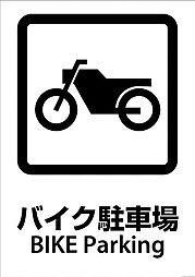 旭橋駅 0.4万円