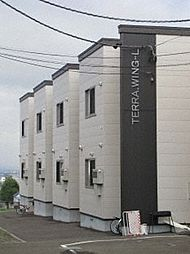 北海道札幌市西区西野七条9丁目の賃貸アパートの外観