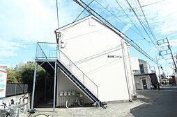 藤浪第2ハイム[2階]の外観