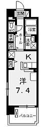 エクセルソフィア[5階]の間取り
