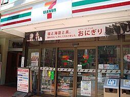 下落合駅 5,200万円