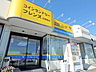 周辺,1LDK,面積33.39m2,賃料4.1万円,JR常磐線 水戸駅 3.6km,,茨城県水戸市吉沢町