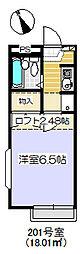 ハイエスト浜田町 201[2階]の間取り