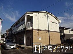 愛知県豊田市山之手9丁目の賃貸アパートの外観