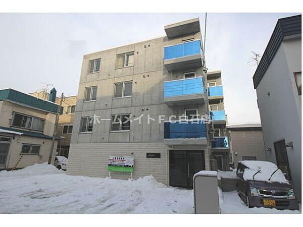 北海道札幌市白石区菊水七条1丁目の賃貸マンション