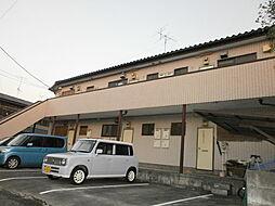 レークヒル原田[2階]の外観