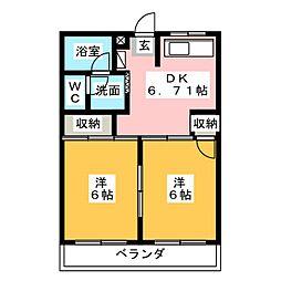 エクセル天花寺[1階]の間取り