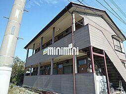 静野ハイツ[2階]の外観