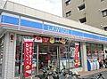 ローソン江坂東...