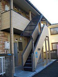 東京都三鷹市新川1丁目の賃貸アパートの外観