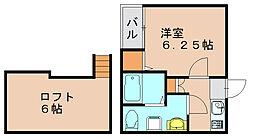 シュプリームメゾン B[2階]の間取り