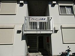 プレジール松房[1階]の外観