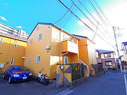 東京都西東京市ひばりが丘2丁目の賃貸アパートの外観
