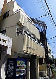 ロイヤルマンション[4階]の外観
