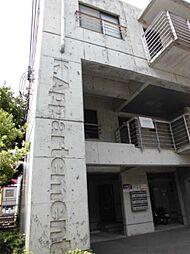 Kアパルトマン[1階]の外観