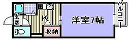 ベルドミール久米田[203号室]の間取り