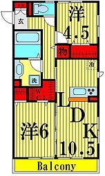 サンフレール B[2階]の間取り