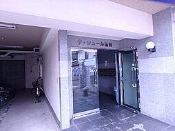 デジュール箱崎[3階]の外観