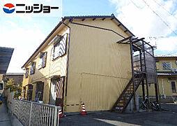 八幡荘[2階]の外観