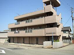 高島ビル[1階]の外観