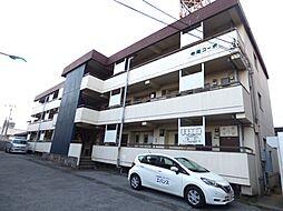 寺尾コーポ[1階]の外観