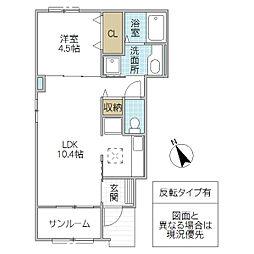 土浦駅 4.8万円