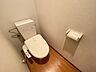 トイレ,2DK,面積46.79m2,賃料6.0万円,JR常磐線 水戸駅 バス20分 徒歩2分,,茨城県水戸市米沢町407番地