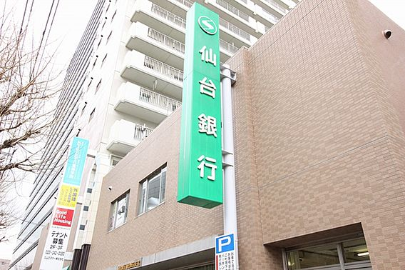 仙台銀行宮城野...