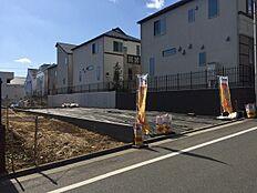「尾山台」駅まで徒歩7分です