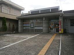 汁谷郵便局