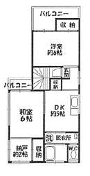 伸和マンション[4階]の間取り