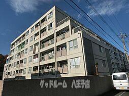 中央線 豊田駅 徒歩12分