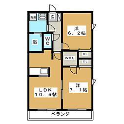 ウィステリア・レイ 2番館 3階2LDKの間取り