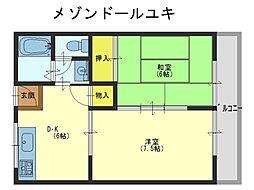 メゾンドールユキ[1階]の間取り