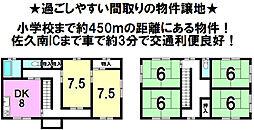中込駅 880万円